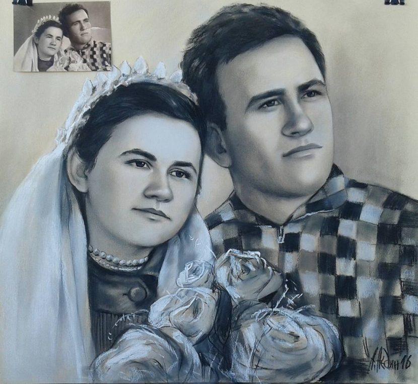Семеен Портрет от Стара Снимка Въглен Молив Ангелина Недин