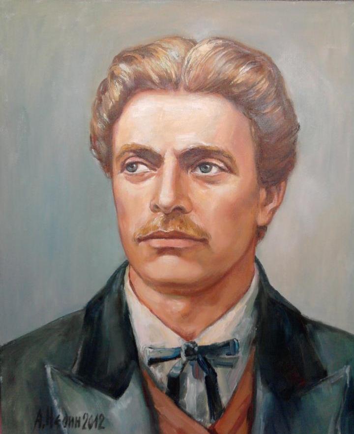 портрет на Васил Левски-подарък за Училище